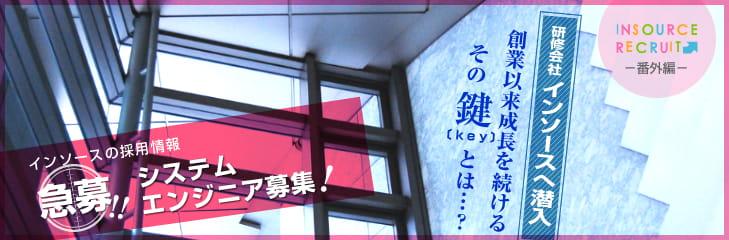 金属・鉄・非鉄スクラップのリサイクル【京都の伊藤商店】