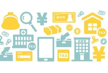 経理の仕事とは/仕事の内容や流れ、財務・会計の違いを解説|はたらコラム